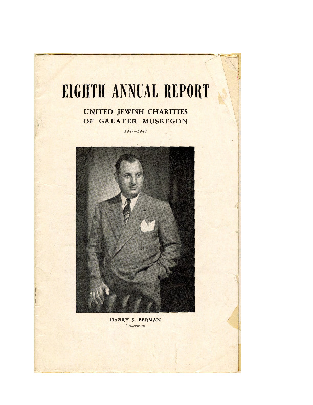 Go to Eighth Annual Report: United Jewish Charities of Greater Muskegon item page