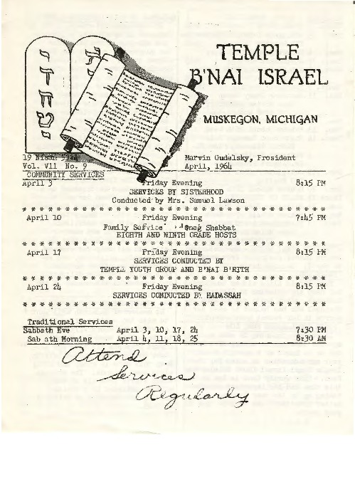 Go to Temple B'nai Israel Bulletin, April 1964 item page
