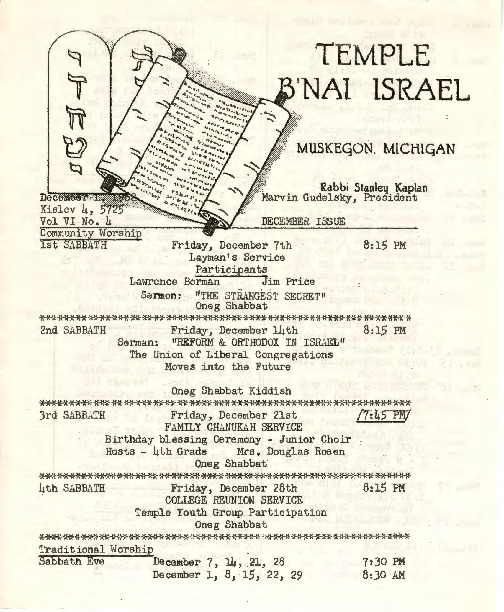 Go to Temple B'nai Israel Bulletin, December 1, 1962 item page
