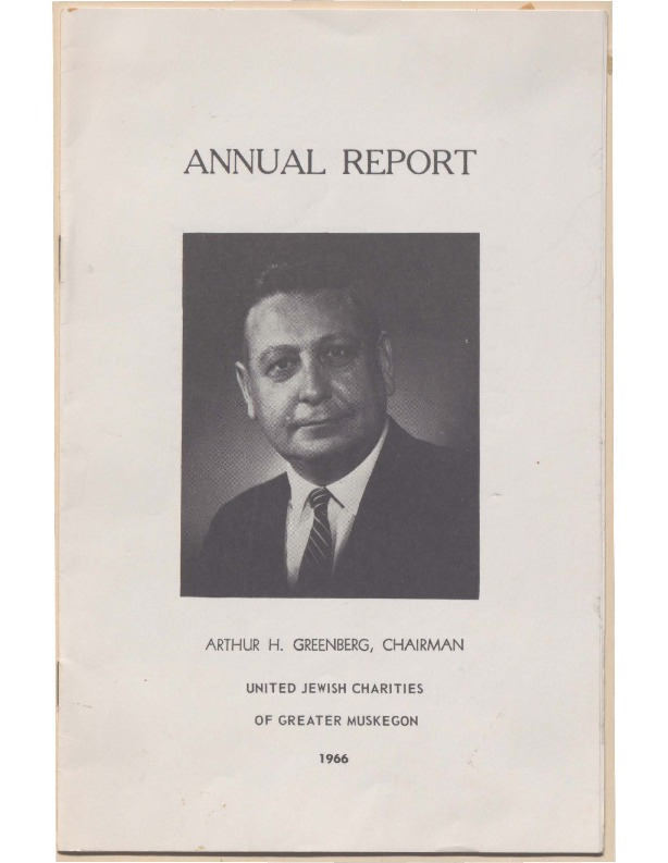 Go to B'nai Israel Temple Annual Report, 1966 item page