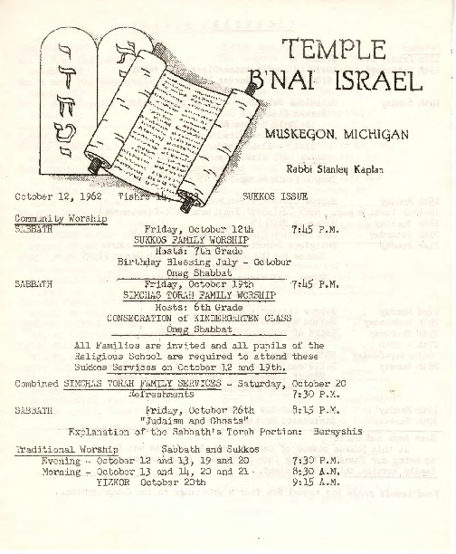 Go to Temple B'nai Israel Bulletin, October 12, 1962 item page