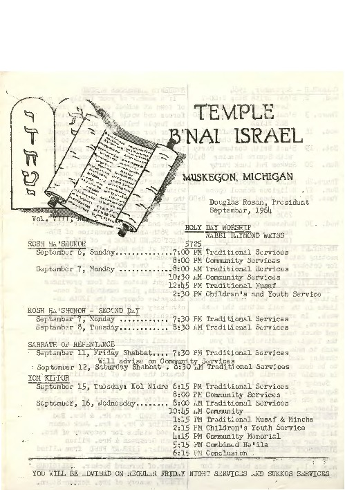 Go to Temple B'nai Israel Bulletin, September 1964 item page