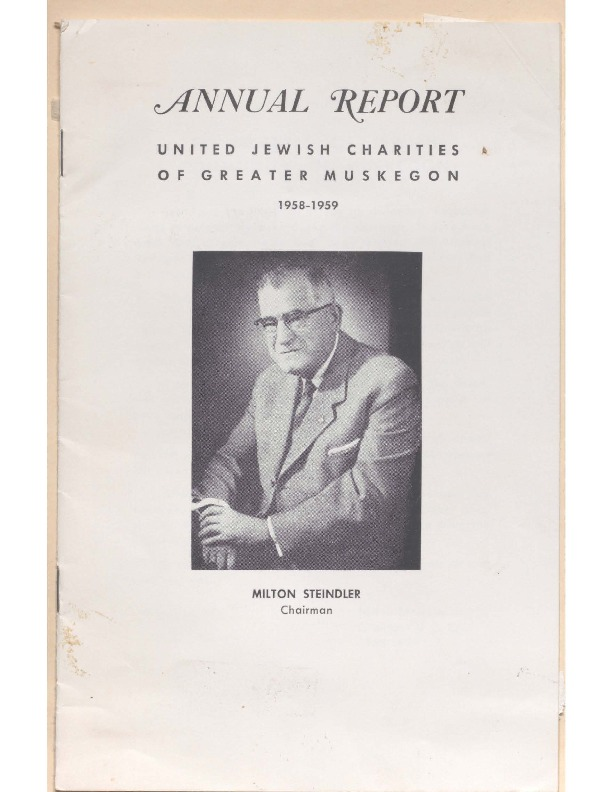 Go to B'nai Israel Temple Annual Report, 1958 item page