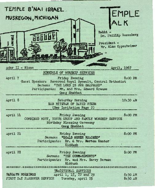 Go to Temple B'nai Israel Bulletin, April 7, 1967 item page