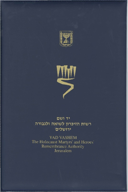 Go to Commemorative Citizenship of the State of Israel item page