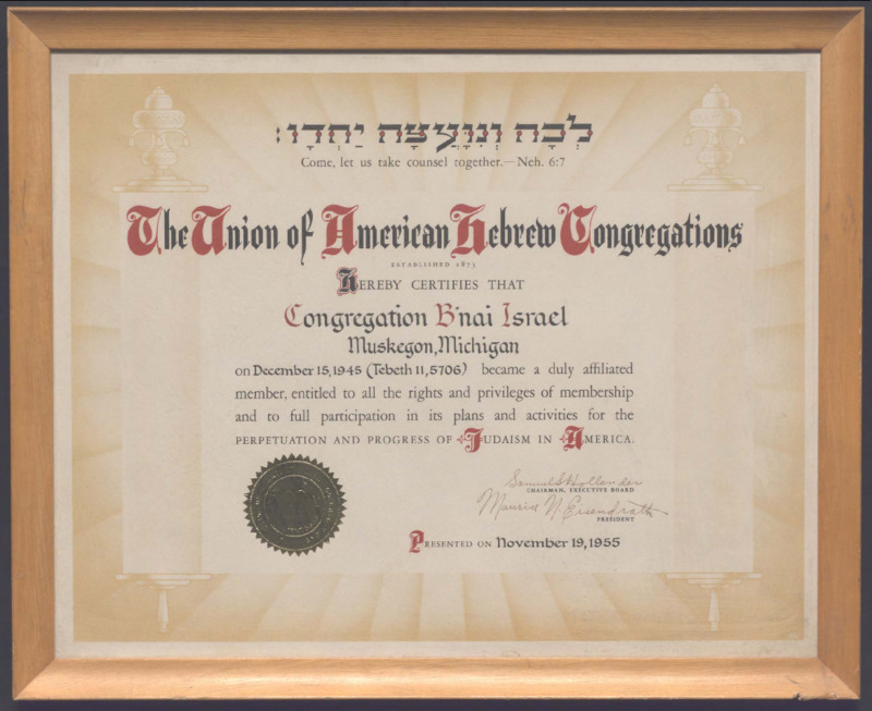 Go to Union of Hebrew Congregations Membership Certificate item page