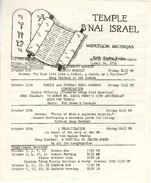 Go to Temple B'nai Israel Bulletin, October 4, 1963 item page