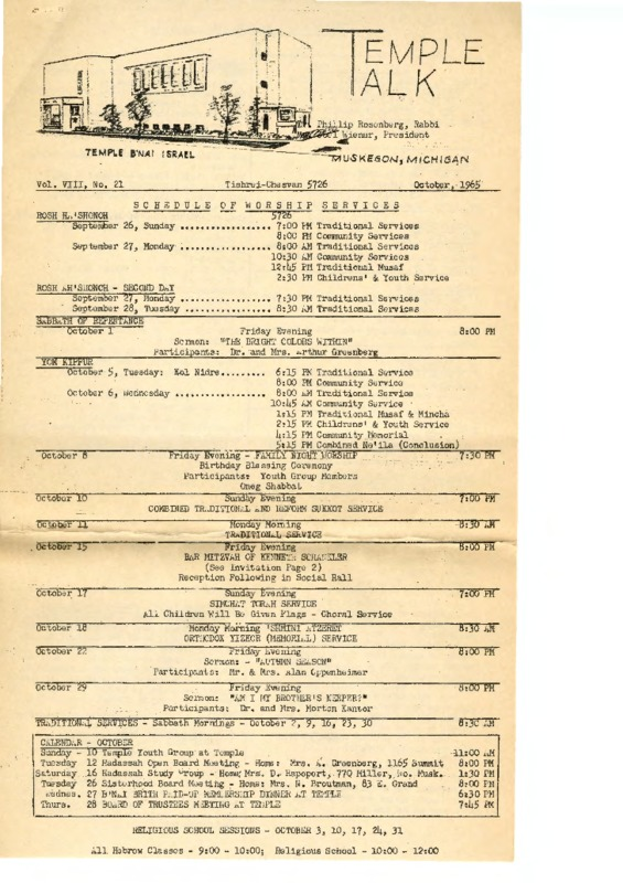 Go to Temple B'nai Israel Bulletin, October 1965 item page