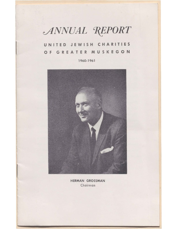Go to B'nai Israel Temple Annual Report, 1960 item page