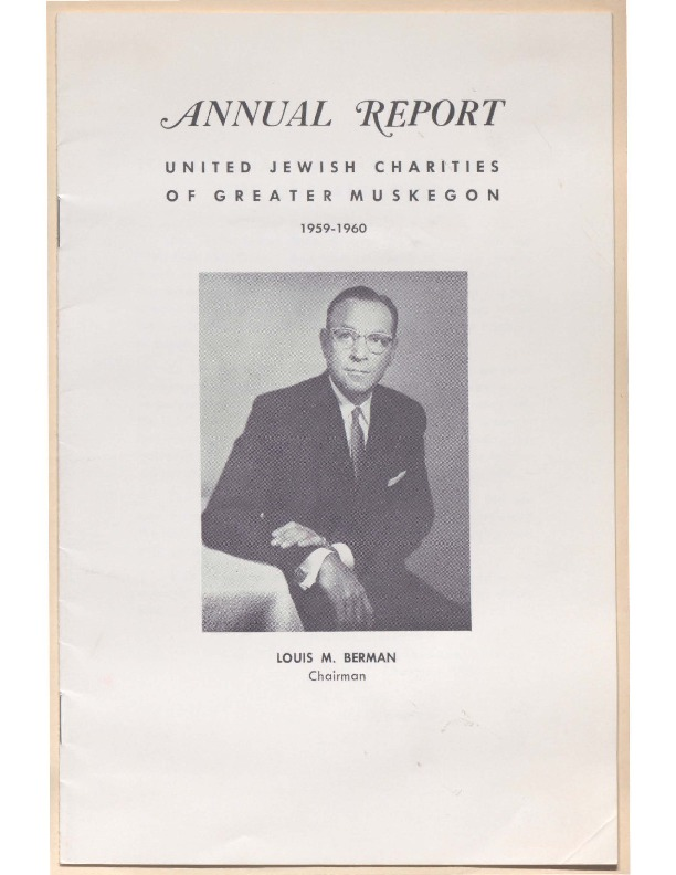 Go to B'nai Israel Temple Annual Report, 1959 item page