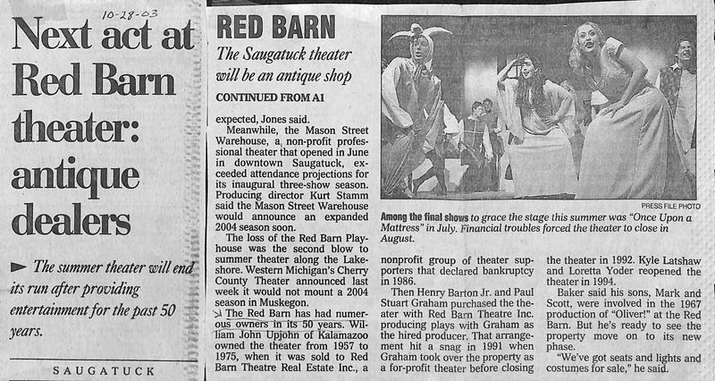 Go to Next Act at Red Barn Theatre: Antique Dealers item page