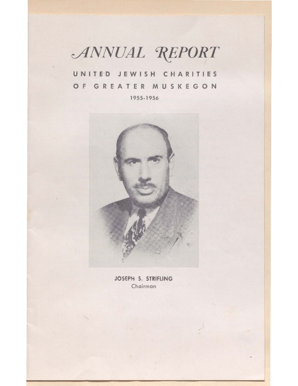 Go to B'nai Israel Temple Annual Report, 1955 item page