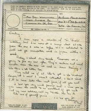 """Go to Letter to Jean Worthington by Edward """"Ned"""" Manley, September noday, 1945. item page"""