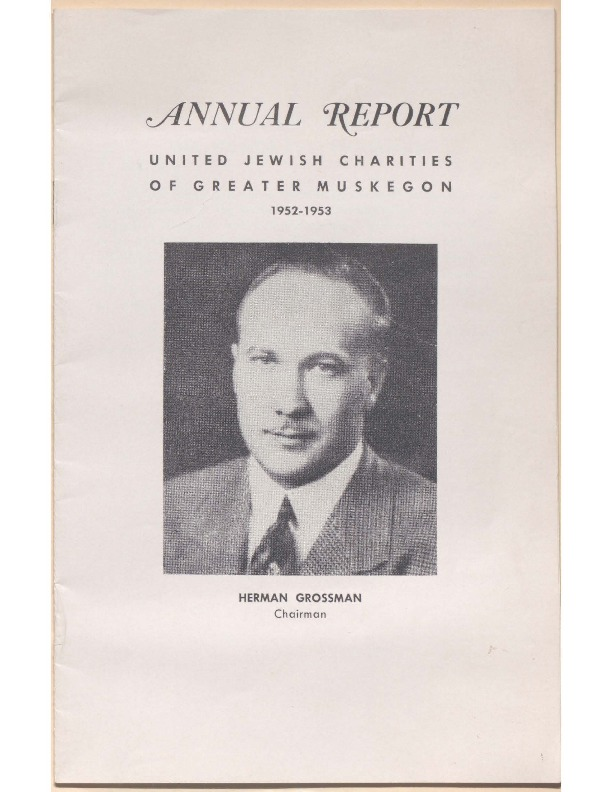 Go to B'nai Israel Temple Annual Report, 1952 item page