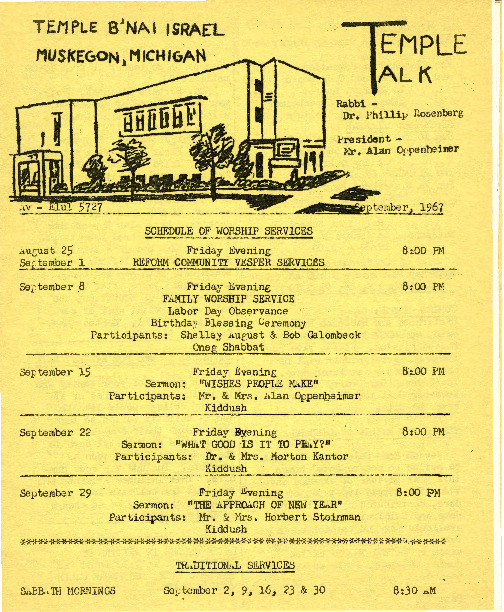 Go to Temple B'nai Israel Bulletin, September 1, 1967 item page
